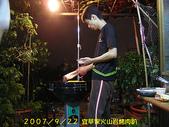 2007/9/22宜莘家火山岩烤肉趴:學長是新好男人