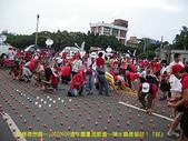 2006/10/22倒扁慶生+其他天的:IMGP0055.jpg