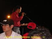 2006/10/22倒扁慶生+其他天的:IMGP0115.jpg
