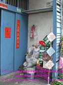 2008/4/20八里MIO與隋棠牽手淨灘愛台灣:CIMG0075 拷貝.jpg
