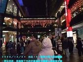 2008/12/31~101觀景台煙火震撼體驗!:DSCF2027 拷貝.jpg