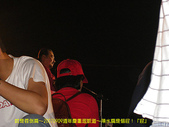 2006/10/22倒扁慶生+其他天的:IMGP0110.jpg