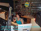 2008/917十分OPEN~HITFM生日快樂:主持人