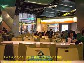 2008/2/1-2/3流浪之旅高雄&佳里:裡面也有甜甜圈店