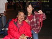 2006/10/22倒扁慶生+其他天的:IMGP0245拷貝