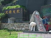 2008/7/12㊣卡蹓馬祖DAY2*遊北竿!:DSCF0617.jpg