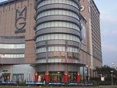 2007/1/13~1/14嘉義下鄉之旅:IMGP0325.jpg