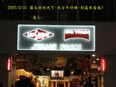 2007/2/21台北縣市流浪:IMGP0203拷貝.jpg