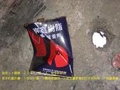 2007/8/4跟咖哩一日遊:IMGP0119.jpg