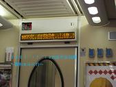 2007/12/19出差雲科大~斗六行:IMGP0004 拷貝.jpg