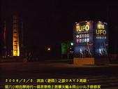 2008/2/1-2/3流浪之旅高雄&佳里:CIMG0445 拷貝.jpg