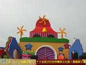 2008/2/1-2/3流浪之旅高雄&佳里:舞台