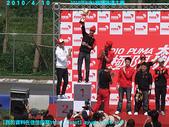 2010/4/10~2010PUMA極限飆速大賽:DSCF8780.jpg