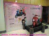 2014/5/5♦5/12新光三越A11花火祭~日本商品展:DSCN3610 拷貝.jpg