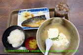 2018/10/22~10/24生日沖繩旅遊:P1000999 拷貝.jpg