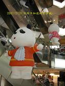 2007/2/20京華城:IMGP0156拷貝.jpg