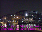 2008/2/1-2/3流浪之旅高雄&佳里:CIMG0209 拷貝.jpg