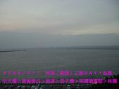 2008/2/1-2/3流浪之旅高雄&佳里:CIMG0160 拷貝.jpg
