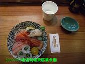 2009/9/5佳佳玩咖東區美食團:綜合生魚片飯