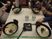 2015/2/28【美食拍照團】~吃拉麵&看燈會~:DSCN0344 拷貝.jpg