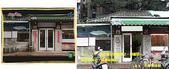 2008/1/26惡作劇2吻場景(打工的燒臘店):春聯沒了