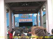 2008/2/1-2/3流浪之旅高雄&佳里:列車好多人在排隊