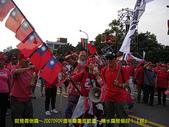 2006/10/22倒扁慶生+其他天的:IMGP0027.jpg