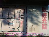 2010/8/20★桃園縣★龜山鄉/大溪☺:DSCF0252 拷貝.jpg