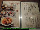 ❤2013起~拉麵篇㊣:DSCN0524 拷貝.jpg