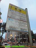 2014/9/4【華江碼頭—新月橋】限量夜遊航線:DSCN9674 拷貝.jpg