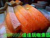 2009/9/5佳佳玩咖東區美食團:以下都是生魚片