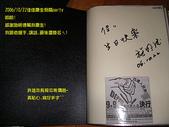 2006/10/22倒扁慶生+其他天的:IMGP0011拷貝
