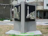 2008/7/12㊣卡蹓馬祖DAY2*遊北竿!:DSCF0507.jpg