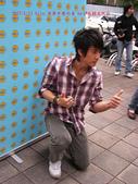 2007/1/11吳尊餐會:IMGP0375