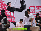 2009/2/22陳奕迅簽票會:DSCF2143 拷貝.jpg