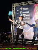 2014/9/4【華江碼頭—新月橋】限量夜遊航線:DSCN9687 拷貝.jpg