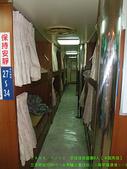 2008/7/12㊣卡蹓馬祖DAY2*遊北竿!:DSCF0384.jpg