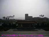 2007/12/22彰化員林懷舊之旅:IMGP0023 拷貝.jpg