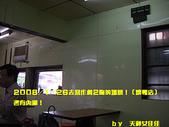 2008/1/26惡作劇2吻場景(打工的燒臘店):算盤