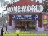 2008/2/25瘋狂七人幫香港行DAY4:CIMG0373 拷貝.jpg