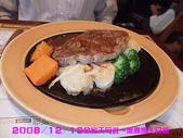 2008/12/13全家人天母行~樂雅樂:DSCF2004 拷貝.jpg