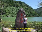 ㊣遊車河~戲劇場景♥:DSCF0432 拷貝.jpg