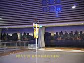2007/2/20京華城:IMGP0161拷貝.jpg