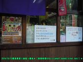 【鷹流】蘭丸拉麵:DSCN3190 拷貝.jpg