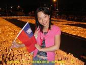 2006/10/22倒扁慶生+其他天的:IMGP0160.jpg
