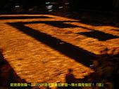 2006/10/22倒扁慶生+其他天的:屁