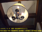2008/3/9兩天一夜新竹行DAY2:CIMG0223 拷貝.jpg
