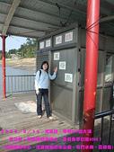 2009/3/15大溪兩蔣文化園區&薑母島夢幻遊:DSCF2202 拷貝.jpg