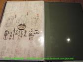 ❤2013起~拉麵篇㊣:DSCN0525 拷貝.jpg