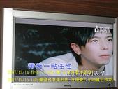 2007/12/14~12/15佳佳.小冰衝台中:IMGP0083 拷貝.jpg